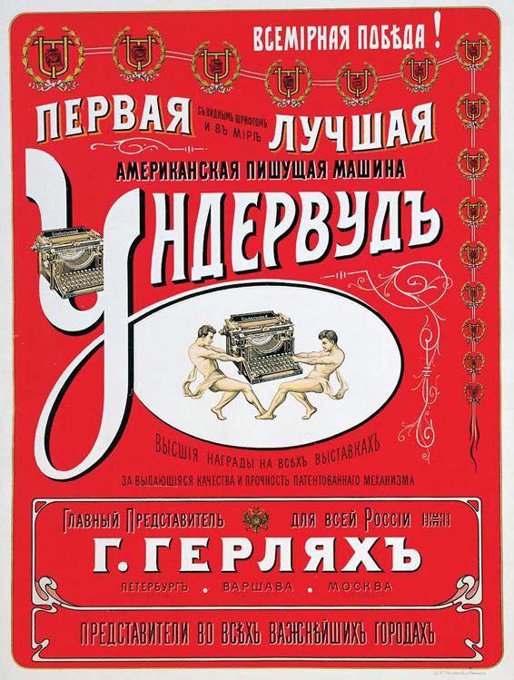 Реклама российских товаров контекстная реклама выборка