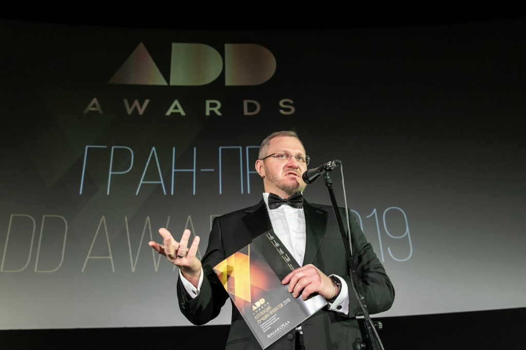 addawards_2019_esults_02.jpg