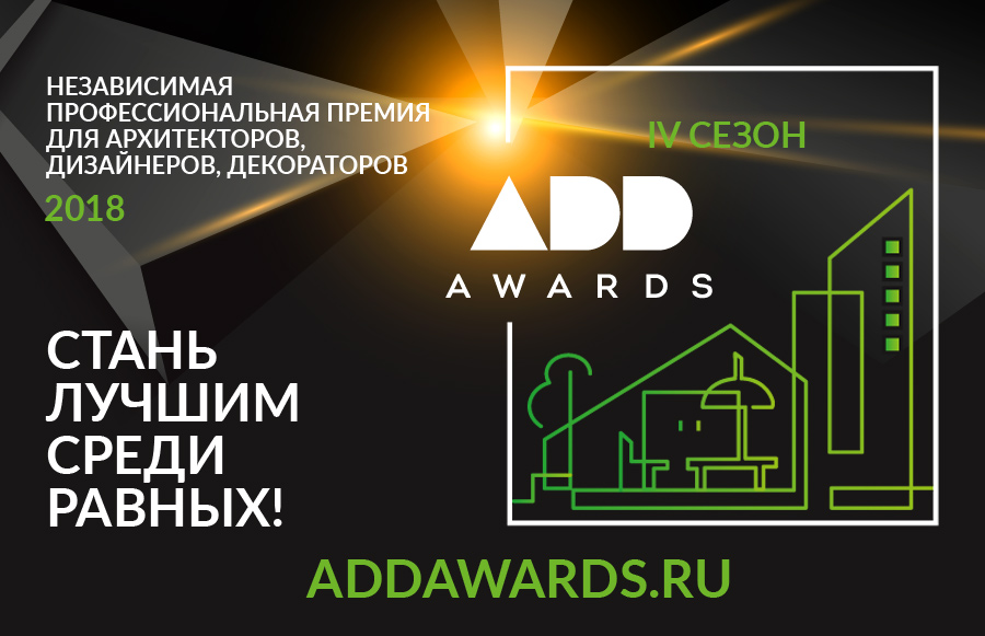 ADD AWARDS18_foto1.jpg