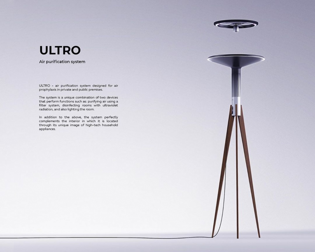 ULTRO – air purification system Автор: Альберт Рахимжанов