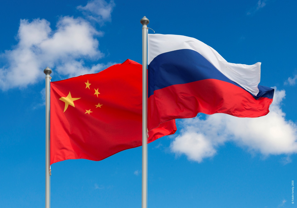 russia_china_flags.png