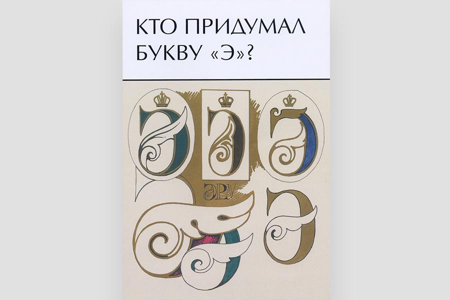 kuzminskiy_01.jpg