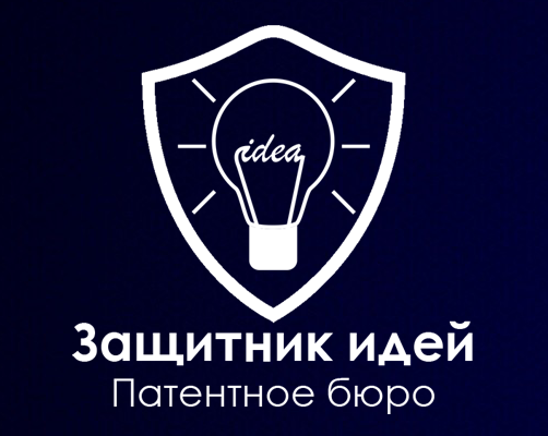 advocate_of_ideas_logo.png